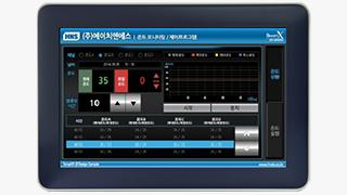 """10.2""""LCD 화면"""